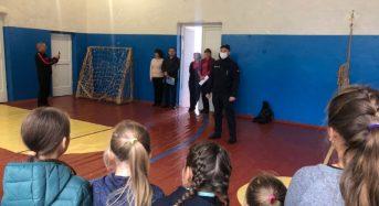 Рятувальники спільно з поліцією провели громадську акцію «Запобігти! Врятувати! Допомогти!» у Вовчківській гімназії