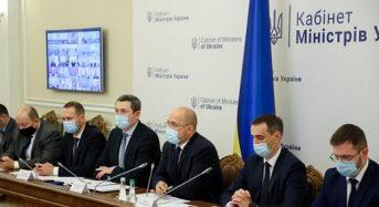 З 23 вересня в усіх регіонах України буде встановлено «жовтий» рівень епіднебезпеки, — рішення Державної комісії ТЕБ та НС