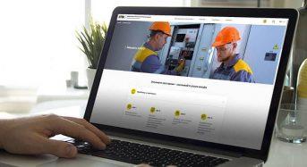 Сервіс, що поруч: в ДТЕК Київські регіональні електромережі працює онлайн-запис до центрів обслуговування клієнтів