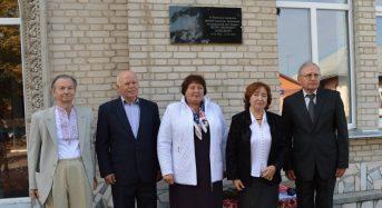 Переяславську художню школу хочуть перейменувати на честь Петра Холодного