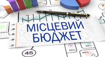 +5% ПДФО – це  майже 600 млн. грн. для громад  Київщини