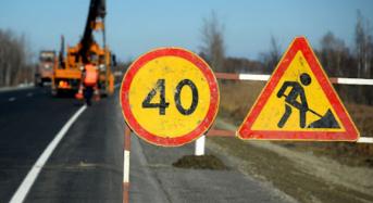 У Бориспільському районі за державні кошти ремонтують дорогу