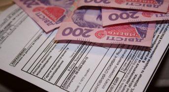 Віталій Музиченко: Монетизація субсидій – це механізм, який дає можливість людям економити