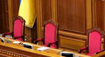 На посаду голови Верховної Ради висунули 5 кандидатів