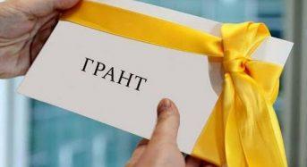Інформація про надання гранту для студентів  Переяславської громади на сплату навчання